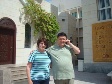 Razmig and Vanda Aboulian