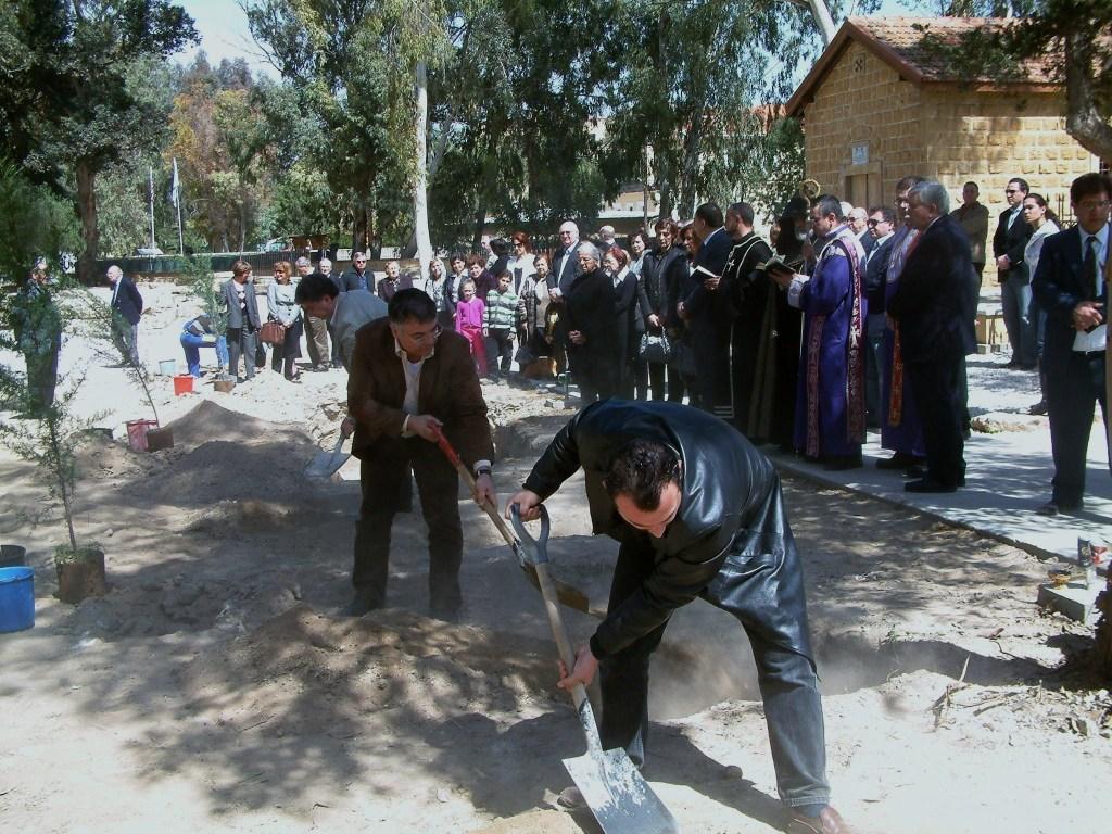 Reburial in Cyprus