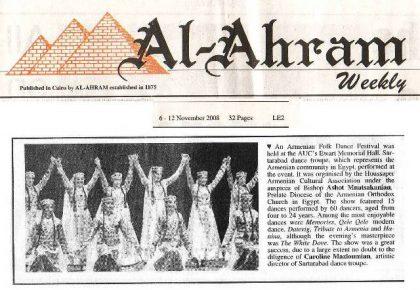 Sartarabad dance troupe performs in Cairo