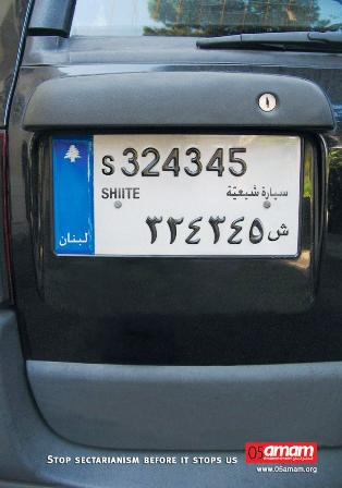 Sectarianism in Lebanon