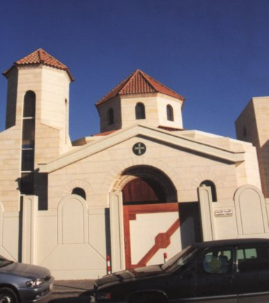 Armenian Church in Sharjah