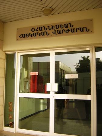 Entry gate of Sharjah Armenian School