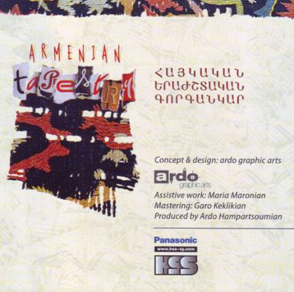 Armenian Tapestry Two