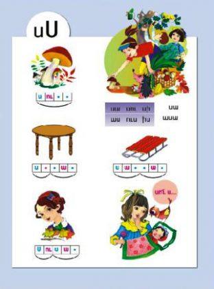 Online books for Diaspora Armenians by Zangak Publishing House