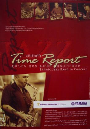 A Journey of Passion … with 'Time Report'