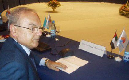 3rd Armenia – Diaspora conference announcement (18-20 September 2006)