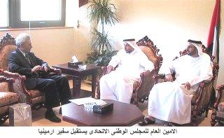 Artur Baghdassaryan tours Gulf Countries