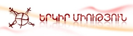 Yerkir Union
