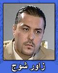 AL JAZEERA REPORTER ZAWER SHOJ