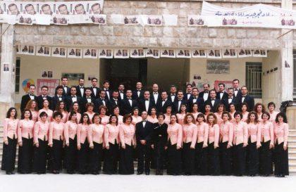 Zvartnots Choir in Aleppo