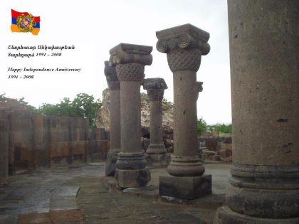 Happy Anniversary Armenia (1991-2008)